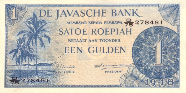 1 rupiah versi DJB 1946 depan