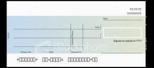 New Cheque Proceeding Fee
