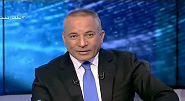 برنامج على مسئوليتى 4/8/2018 حلقة أحمد موسى 4/8 السبت