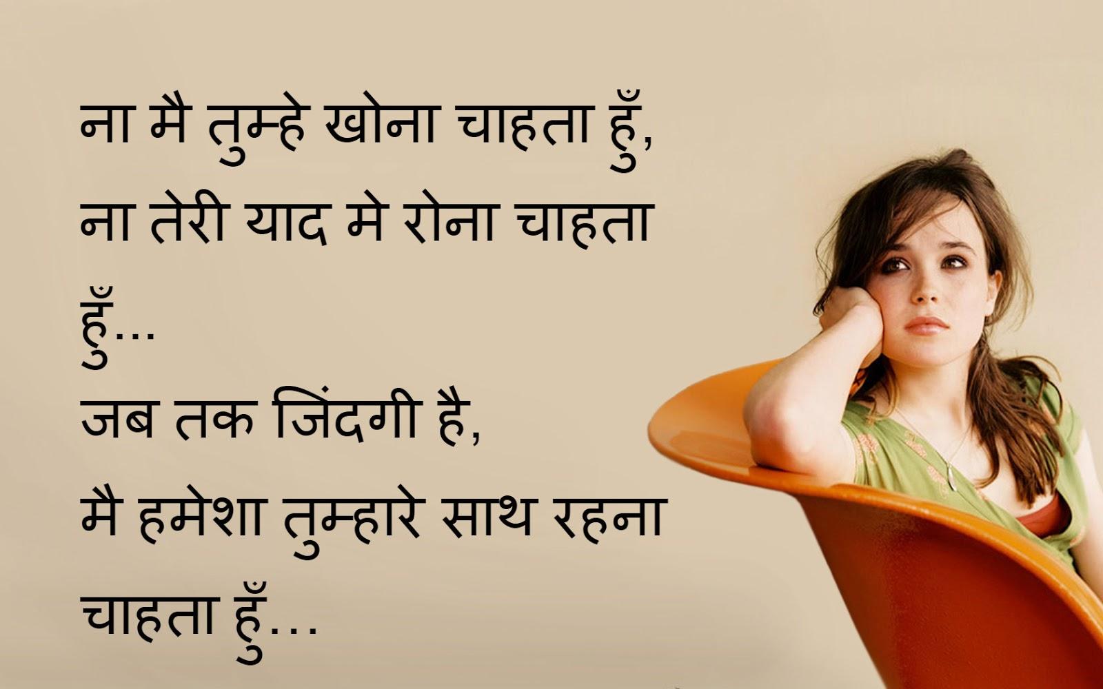 latest sad shayari sms in hindi