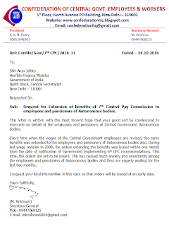 7thCPC-autonomous-bodies-confederation-letter