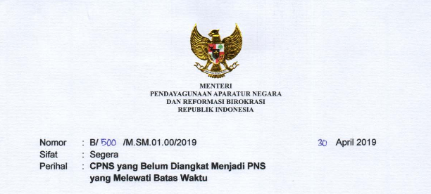 Surat Edaran Menteri PANRB Tentang Penangkatan CPNS Tahun 2017 Menjadi PNS