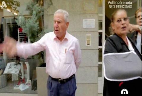 Τρελό γέλιο: Παππούς τρελάθηκε με τον Τσολιά της Ελληνοφρένειας! (video)