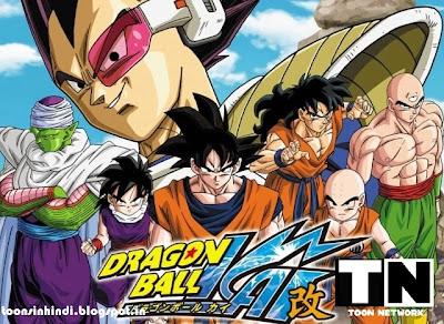 Dragon Ball Z Kai Episode