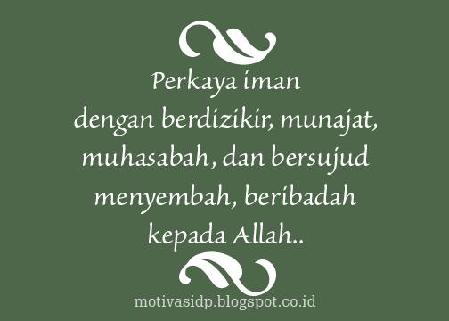Kata Bijak Orang Islam