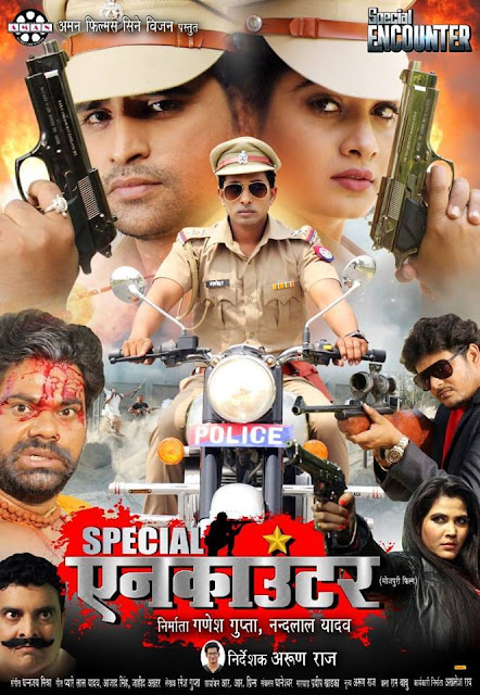 Special Encounter Bhojpuri Movie (2019): Wiki, Video, Songs, Poster, Release Date, Full Cast & Crew: Rakesh Mishra, Ritu Singh