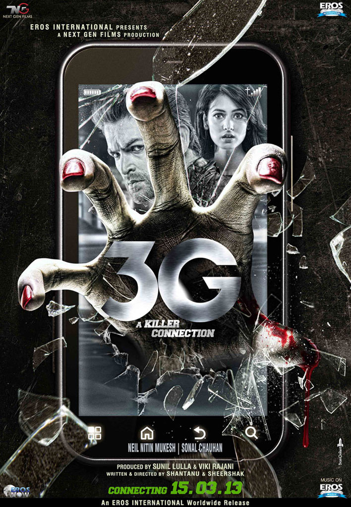 3G - Poster (2013)