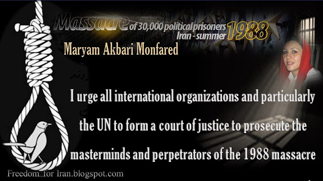 Political prisoner Maryam Akbari Monfared