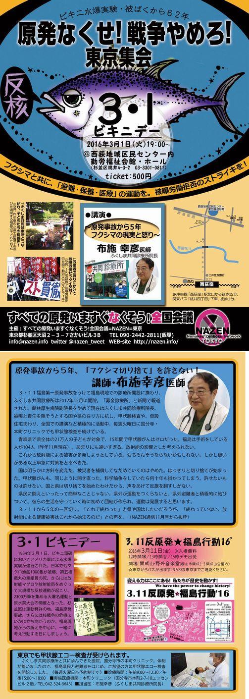 http://4754e3a988bc1d78.lolipop.jp/pdf/1631color.pdf