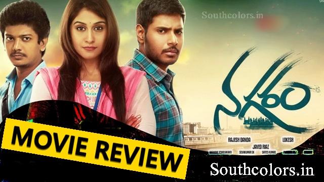 Nagaram Telugu Movie Review- Nagram Rating Public Talk