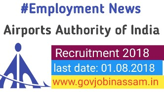 AAI recruitment 2018- online apply,