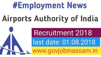 AAI recruitment 2018- online apply,
