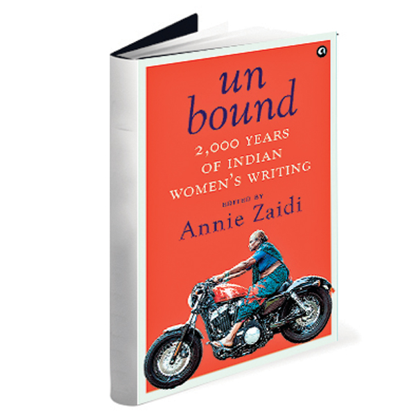 chhotahazri: Book Review: Unbound: 2,000 Years of Indian