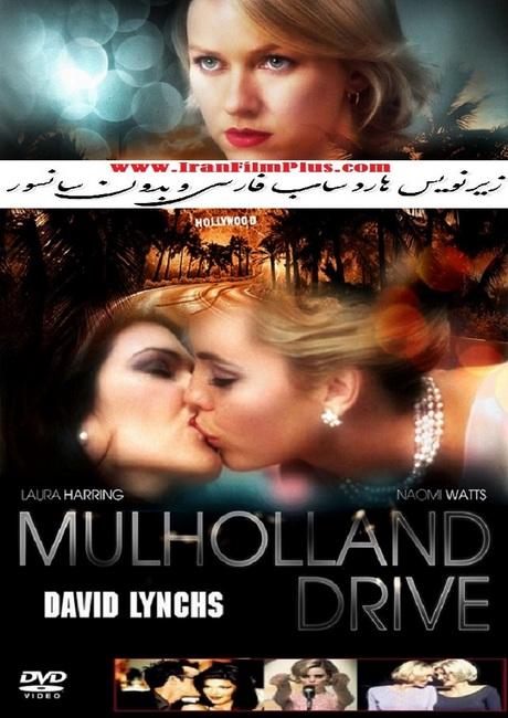 Mulholland Drive دانلود فیلم بزرگسالان