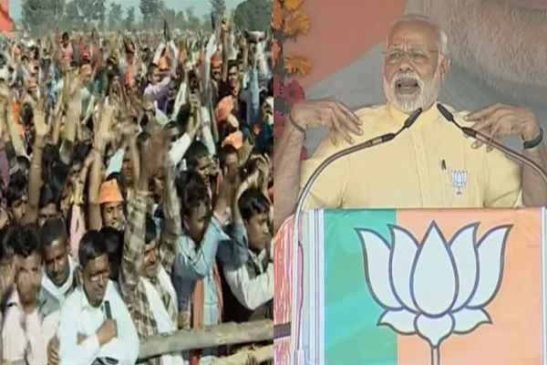 pm-narendra-modi-bahraich-rally-hindi-news