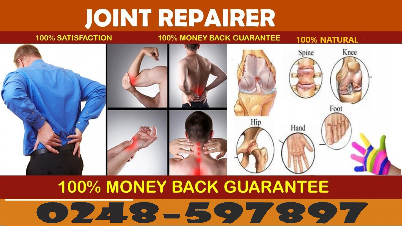 JOINT REPAIRER