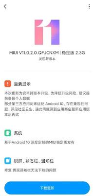 REDMI K20 PUSHES MIUI 11 (ANDROID 10) UPDATE