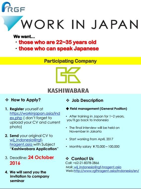 Work In Japan - RFG Indonesia Oktober 2016