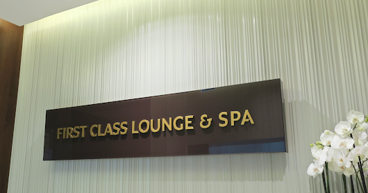 ETIHAD FIRST CLASS LOUNGE AND SPA