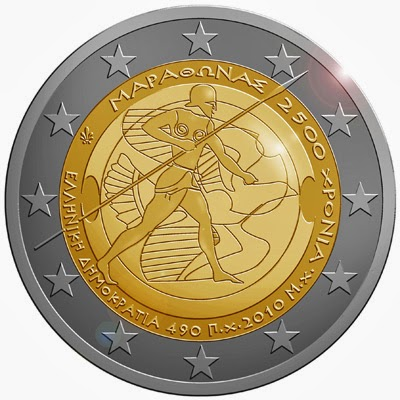 2 euro Greece 2010, Battle of Marathon