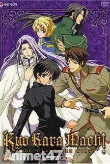 Kyo Kara Maou - Kyo Kara Maou  Full 2012 Poster