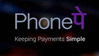 Phonepe App Unlimited Trick