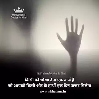 truth of life quotes in hindi, bitter truth of life quotes in hindi, truth of life quotes in hindi font, truth life quotes in hindi, life truth status in hindi, truth quotes about life in hindi, truth of life status in hindi, reality of life in hindi quotes, truth of life quotes in hindi hd, harsh reality of life quotes in hindi, truth about life quotes in hindi, truth quotes of life in hindi, truth life status in hindi, real truth of life quotes in hindi, reality of life hindi quotes