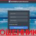 [Лохотрон] Сервис Pub WebSites Auction Казахстан obzory-saitov.site Отзывы, развод?