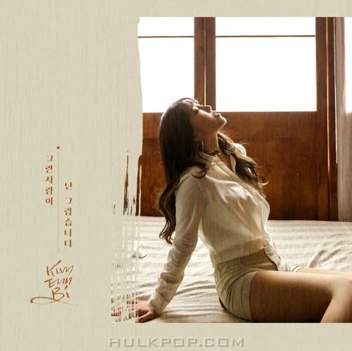 Kim Eun Bi – 그런 사람이 난 그립습니다 – Single
