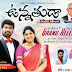 unnathuda telugu christian latest album 2018 by paul emmanuel nissy paul cwc rajamundry