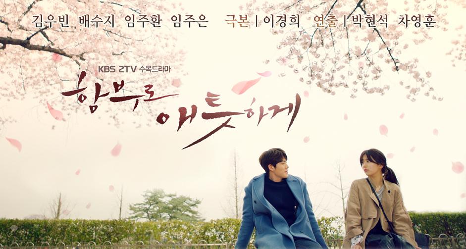 lovetvshowdramatv線上看– 韓劇2016推薦,drama線上看,dramaq線上看
