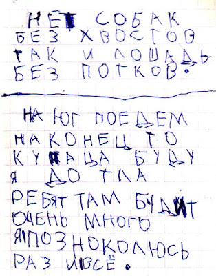 Эвелина Васильева. Стихи