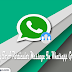 How To Reply To A Particular Message In Whatsapp Groups