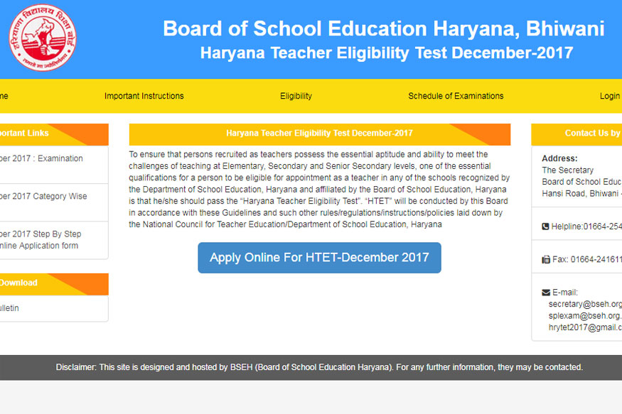 htet-2017-online-application-process-at-htetonline-com