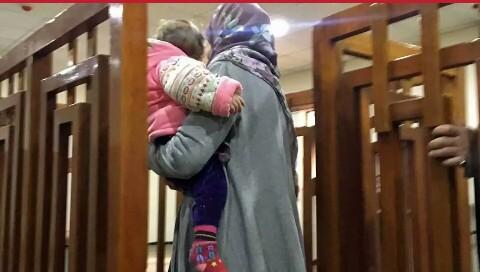 Melina Boughedir, a mother of four, was sentenced