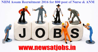 nhm-assan-recruitment-2016