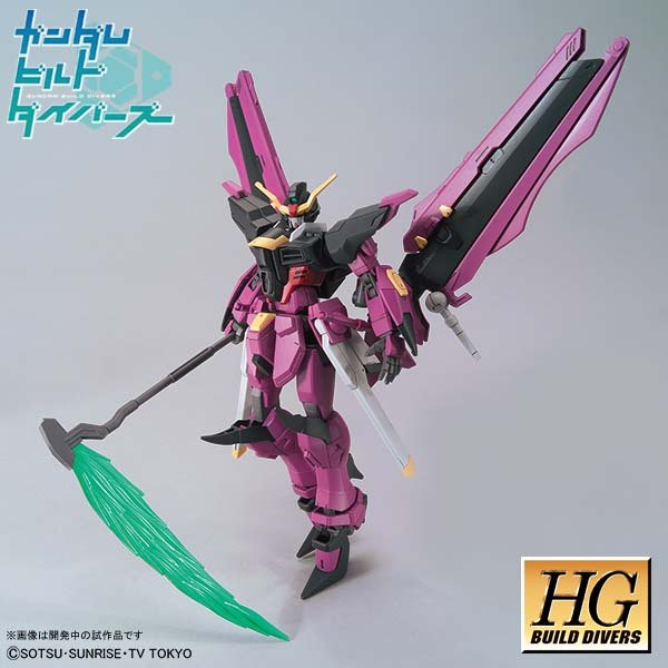 HGBD 1/144 GUNDAM LOVE PHANTOM