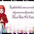 Tahukah Kamu?  Arti, Makna, Hakikat dan Hikmah Hari Raya Idul Fitri