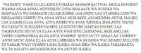 ISTIFTAH, Bacaan setelah Takbiratul Ihram sebelum Al Fatihah