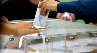 Αποτέλεσμα εικόνας για Σενάρια για τις Βουλευτικές εκλογές