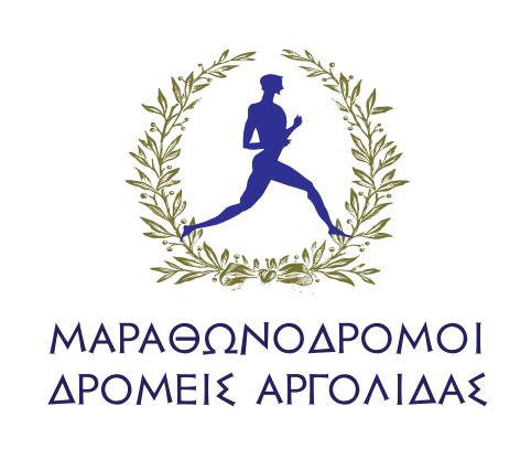 Αθλητική ημερίδα από τον Σύλλογο Μαραθωνοδρόμων Αργολίδας