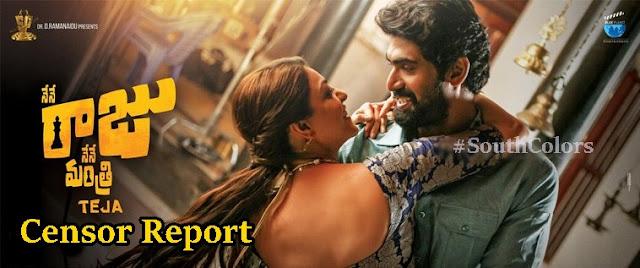 Nene Raju Nene Mantri Movie Censor Report
