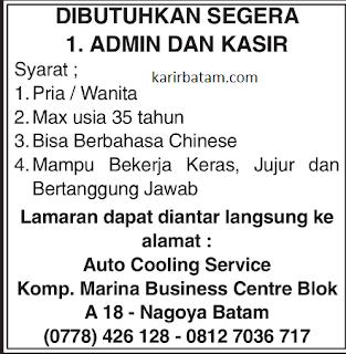 Lowongan Kerja Auto Cooling Service