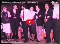 http://vostiniotis.blogspot.gr/2016/03/blog-post_14.html