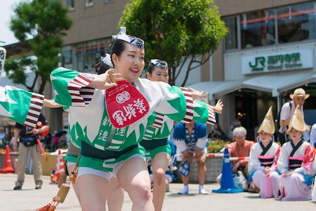 葵新連、白ハッピ(女性による男踊り)の写真 3枚目
