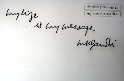 Mahatama Gandhiji's message in his own handwriting from Sabarmati Ashram
