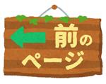 くるみ出版舎 齊藤猛 Kindle電子書籍出版代行1冊1万円