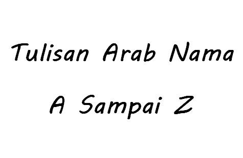 Tulisan Arab Nama