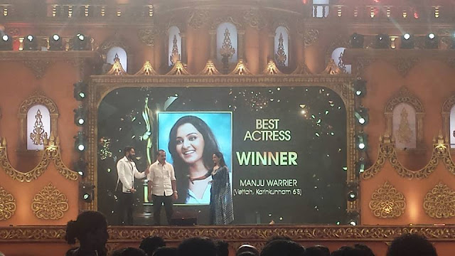 Best actress -Manju Warrier Asianet Film Awards 2017