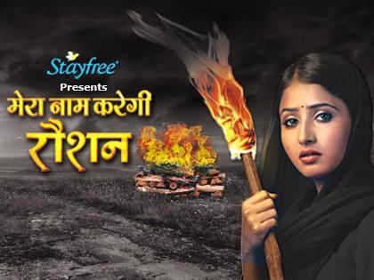 Mera Naam Karegi Roshan Watch Online 15th June 2011